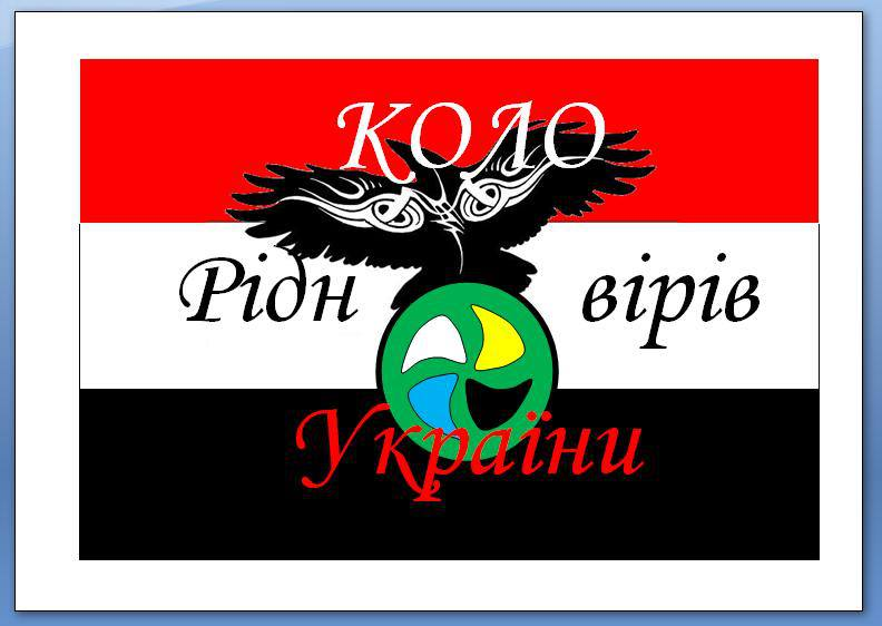 Банер КРУК